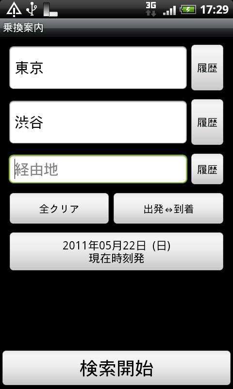 livedoor.blogimg.jp/smaxjp/imgs/c/6/c6f0f318.png
