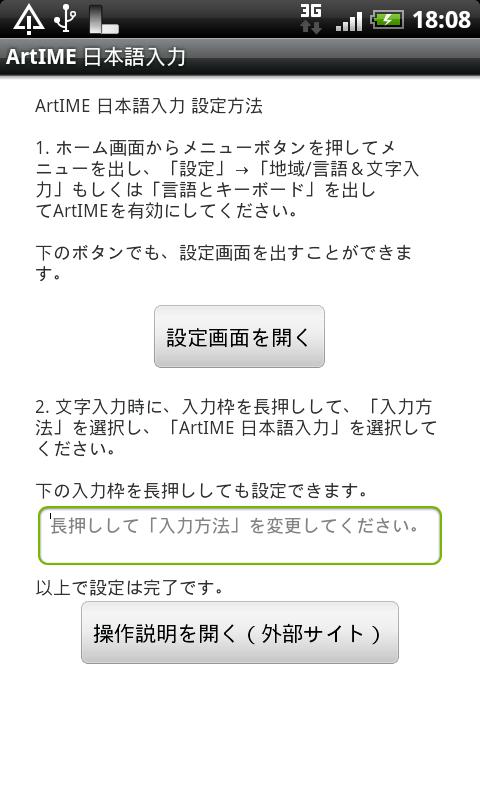 livedoor.blogimg.jp/smaxjp/imgs/8/d/8d122a74.png