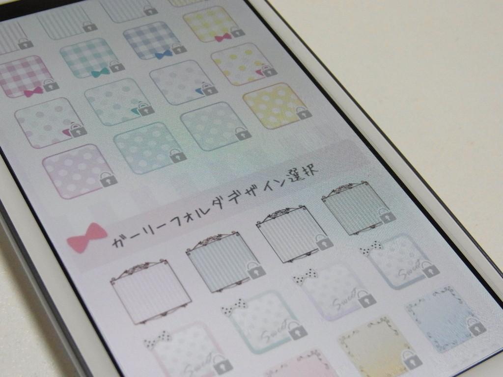 なにかと便利に使えてホーム画面もスッキリするフォルダも可愛くしたい そんな女子におすすめ キュート ガーリーフォルダ Girls Free Androidアプリ S Max