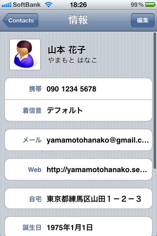 addressbook_009