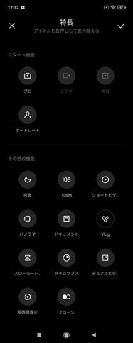 210413_redminote10pro_30_960