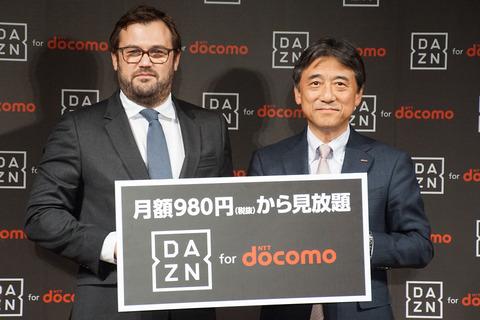 dazn-001
