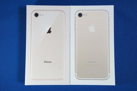 iphone8vs7-003