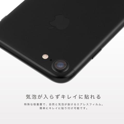 02camera-glass-iphone7_03