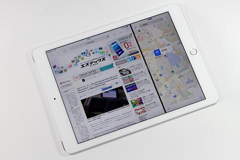 iPadでも2つのアプリを画面分割で起動可能に!もうすぐ登場するiOS 9の新機能「マルチタスク」を「iPad Air 2」で試してみた【レビュー】