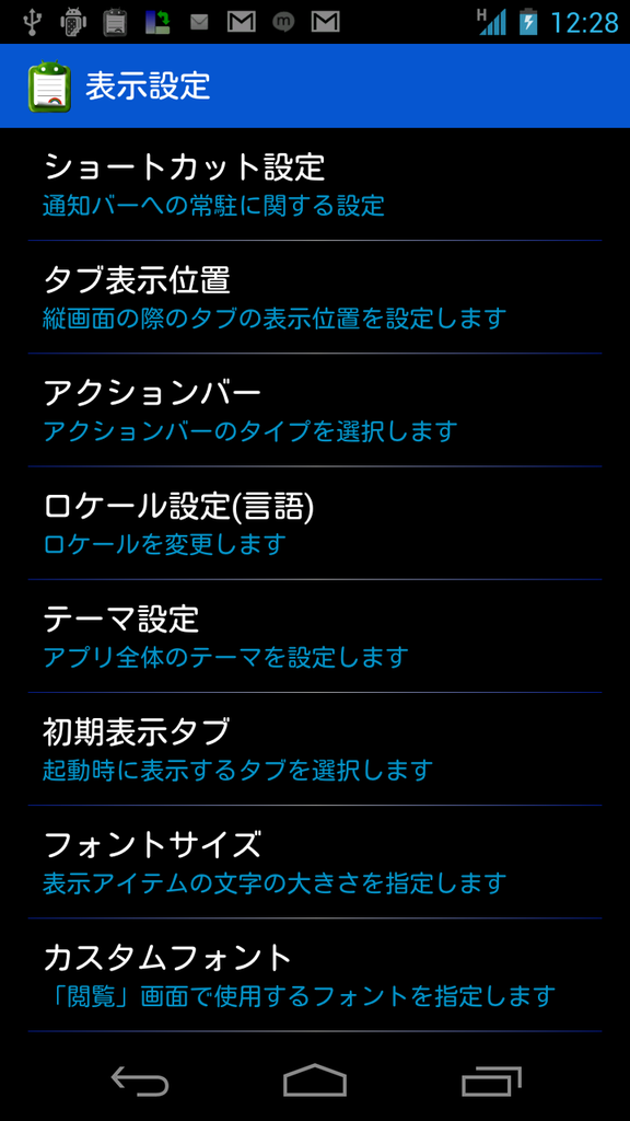 livedoor.blogimg.jp/smaxjp/imgs/1/5/15eaf8f4.png