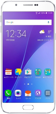 Galaxy A8 White_1