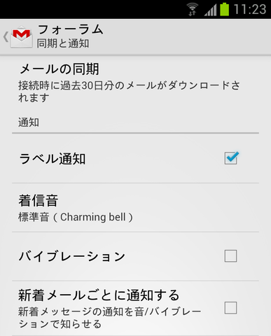 new_gmail_003