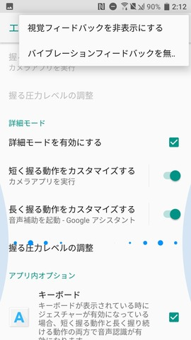 HTC U11 SIMフリー 16