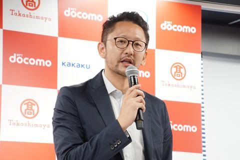 docomo-ai-006