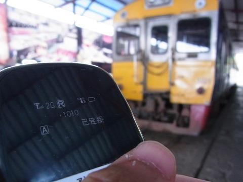 166b89a7.jpg