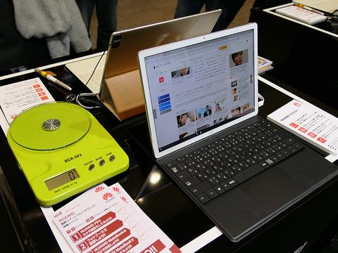 Huawei-osaka-bigman-event_14