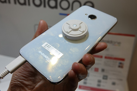 androidone-x2-006