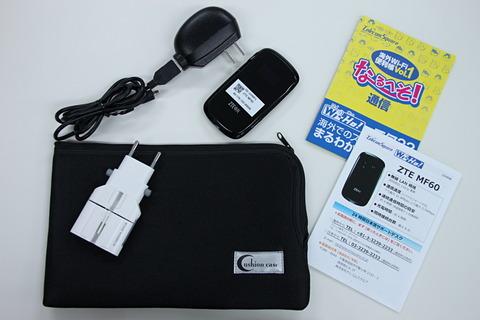 telecom_square_004
