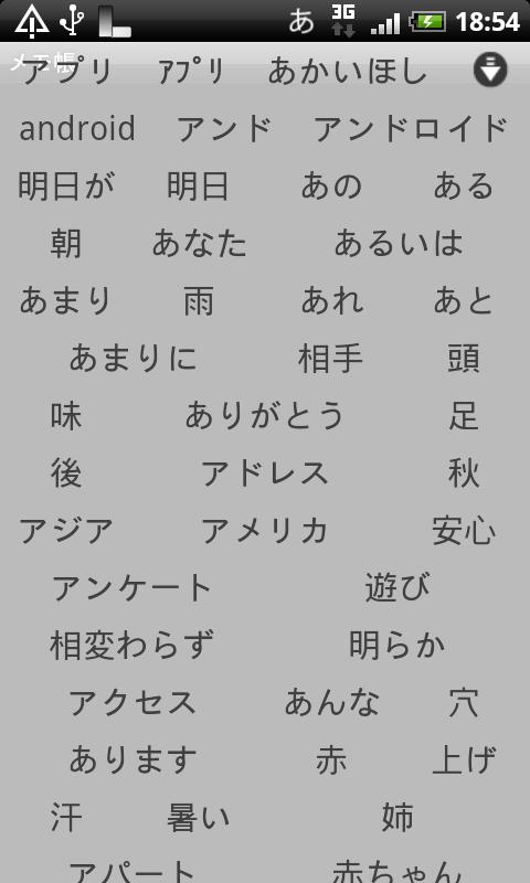 livedoor.blogimg.jp/smaxjp/imgs/1/a/1a61e1e4.png