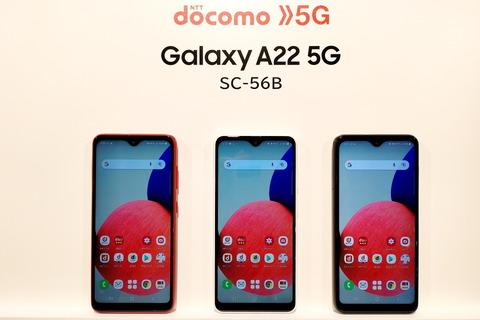 211006_galaxy_a22_5g_sc-56b_02_960