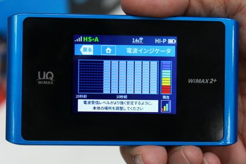 171023_uq_Speed Wi-Fi NEXT WX04_07_960