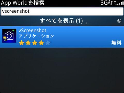 vScreenshot_1356105643111