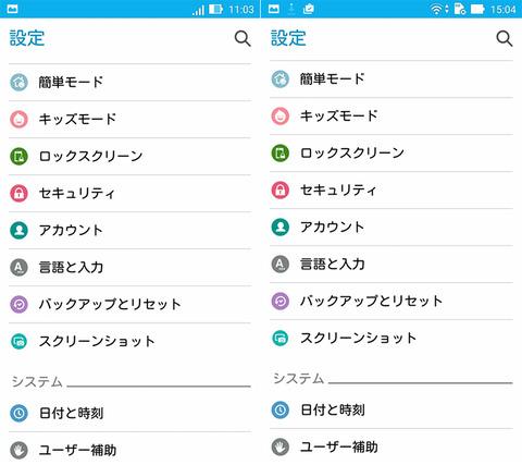 ZenFoneGo-GoTV10