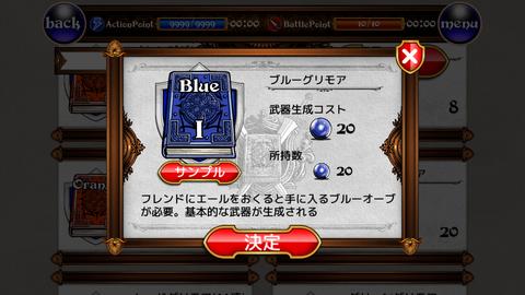 haikue_no_gacha_no_hitotsu_blue_gurimoa