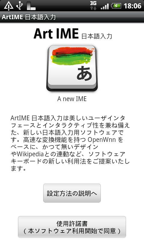 livedoor.blogimg.jp/smaxjp/imgs/9/2/92af5b24.png