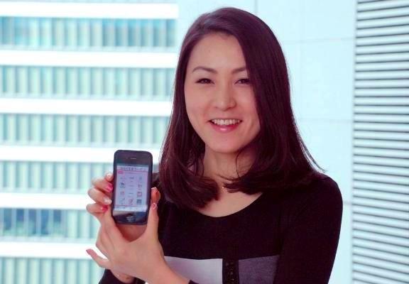 86dd49595d ソフトバンク、AndroidおよびiOS向けアプリ「とくするクーポン」の100万 ...
