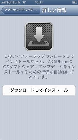 1_iphone5_002