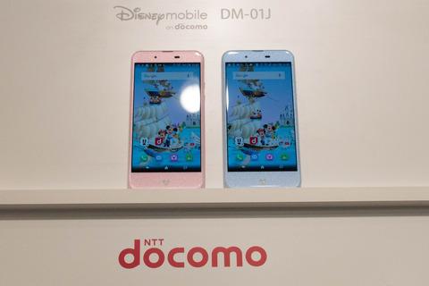 932332635e 最新ディズニースマホ「Disney Mobile on docomo DM-01J」を写真で紹介 ...