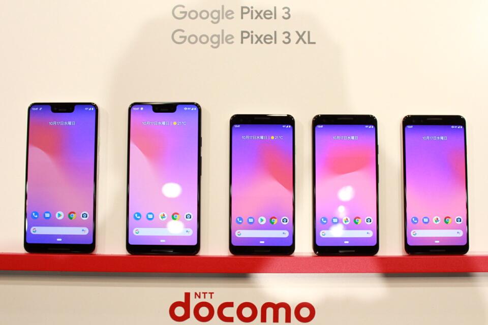 ドコモ google pixel3