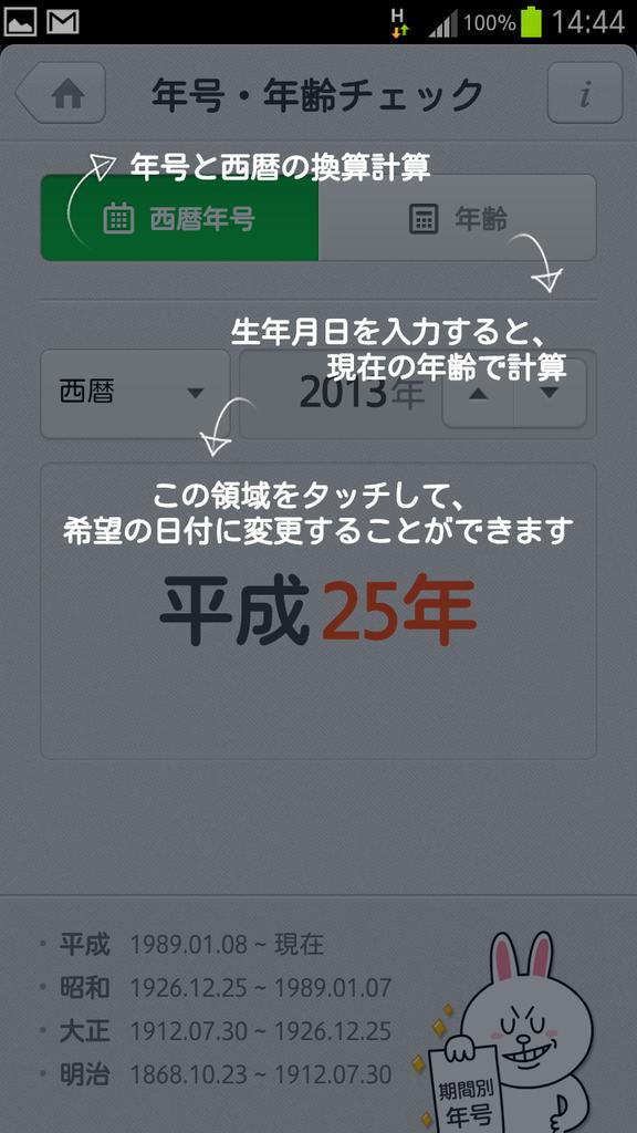 livedoor.blogimg.jp/smaxjp/imgs/e/4/e4d00edb.png
