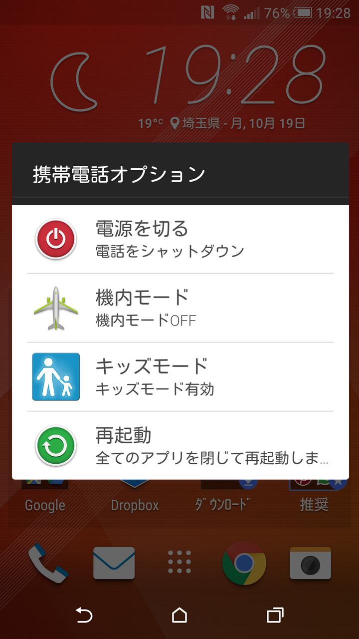 livedoor.blogimg.jp/smaxjp/imgs/1/c/1c2e957d.png