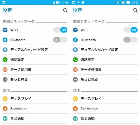 ZenFoneGo-GoTV08