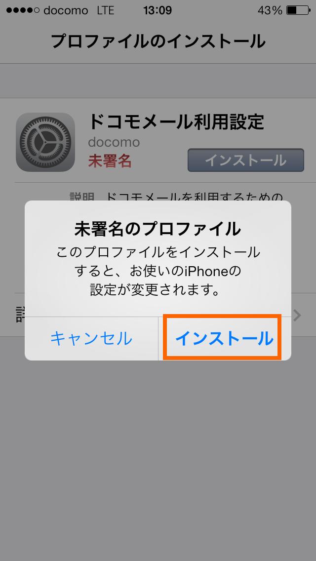 livedoor.blogimg.jp/smaxjp/imgs/1/c/1ca1c672.png