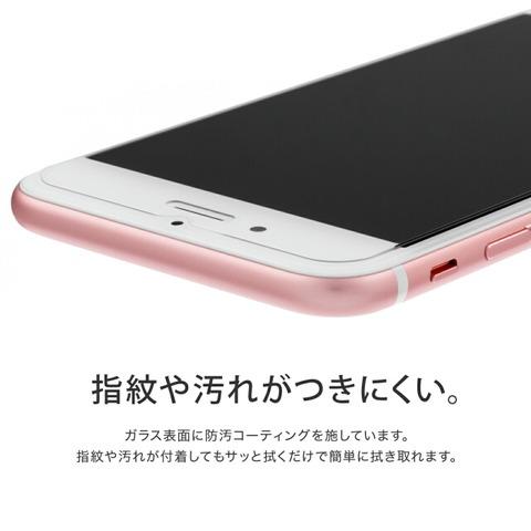 151222_iphone6_glass_05