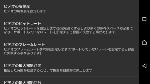 160620_XperiaXP_06