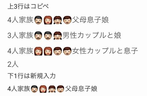 emoji_005