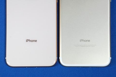 iphone8vs7-011