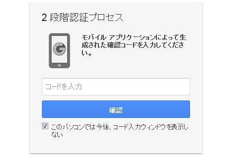 microsoft_account_003