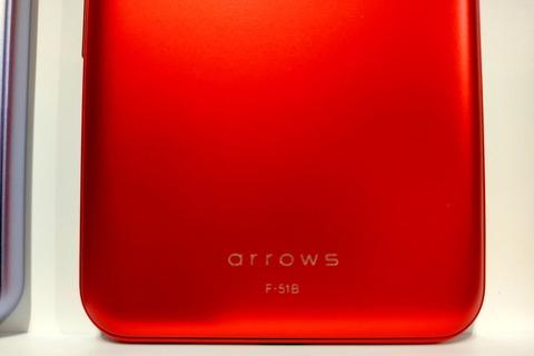 211006_arrowswe_f-51b_07_960