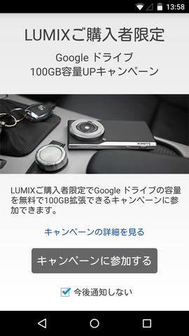 smax-022