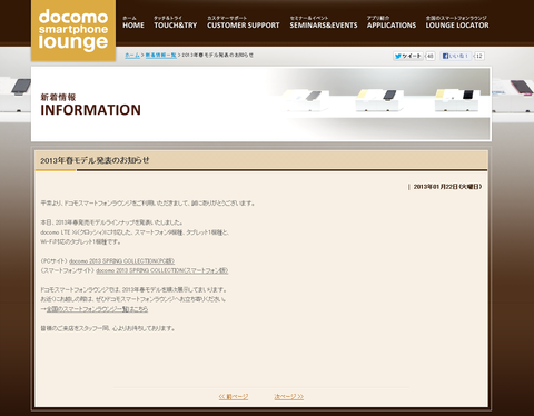 130117_dcm_lounge_01