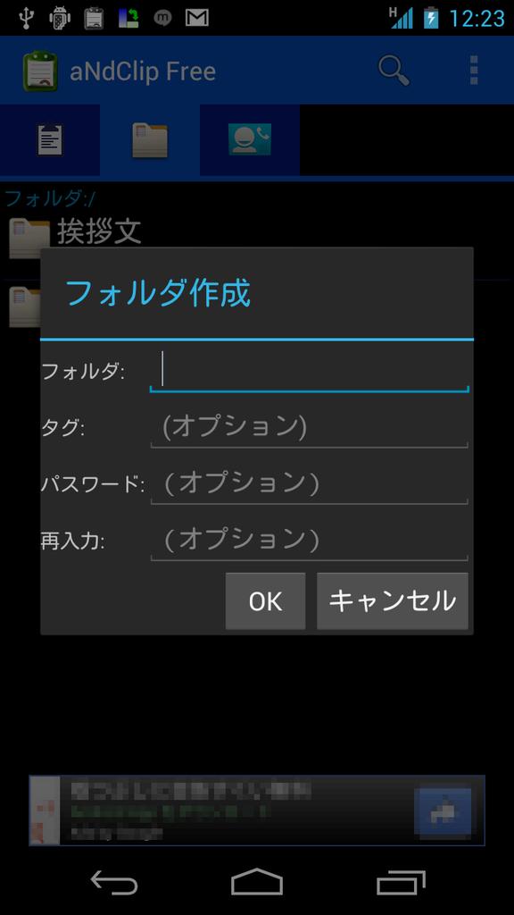 livedoor.blogimg.jp/smaxjp/imgs/1/f/1f1260e8.png