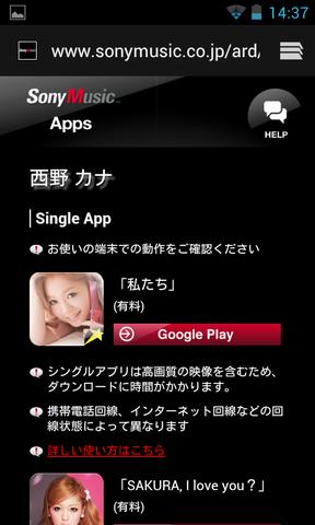 Screenshot_2012-11-05-14-37-46