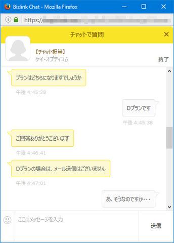 iphone7-312