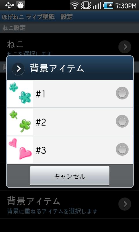 livedoor.blogimg.jp/smaxjp/imgs/6/1/61268d89.png