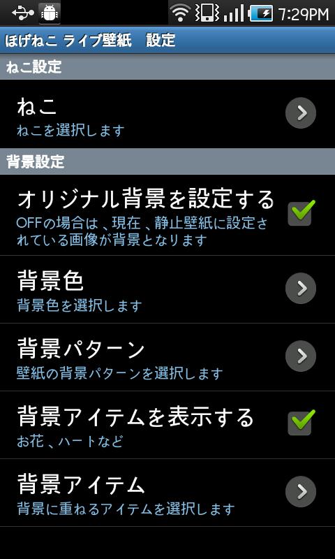 livedoor.blogimg.jp/smaxjp/imgs/2/6/260682ff.png