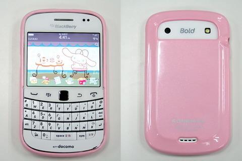 121113_bbb9900_pink_case_06_960
