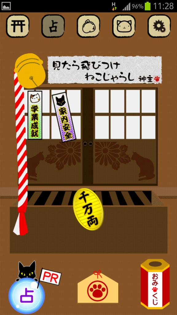 livedoor.blogimg.jp/smaxjp/imgs/2/1/214be749.png