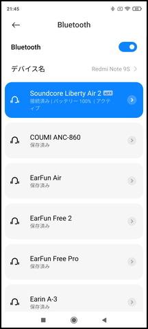 210625_soundcore_liberty_air_2_pink_20_960