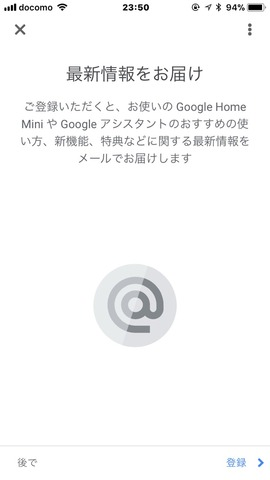 171209_googlehomemini_34
